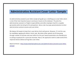 sample administrative assistant cover letter example office