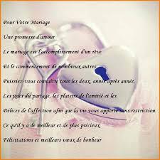 lettre pour mariage 4 félicitations pour mariage format lettre