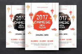 flyer property the year of the rooster chinese new year designs and flyer