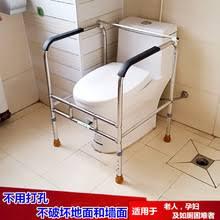 Bathroom Handrails For Elderly Popular Toilet Handrails Disabled Buy Cheap Toilet Handrails