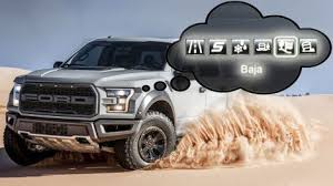ford raptor fuel consumption the 2017 ford raptor is a gas one trick pony but nobody cares
