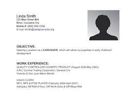 resume example for job jobs resume template job templates free