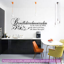 Bedroom Religious Removable Décor Wall Stickers Art EBay - Home decor wall art stickers