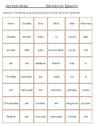 science galore vocabulary worksheets free language stuff