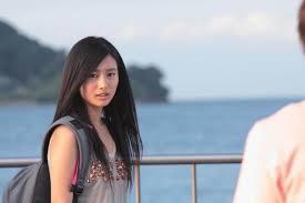 download film genji full movie subtitle indonesia download film j movie sub indonesia racasceducob blogcu com