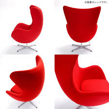 chaoscollection rakuten global market jacobsen egg chair grey