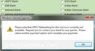 hdfc bank is a khadoos bank