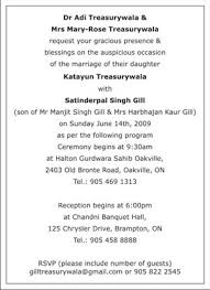 wedding quotes for invitation cards sikh wedding invitation wordings sikh wedding wordings sikh