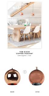 tom dixon copper pendant copycatchic