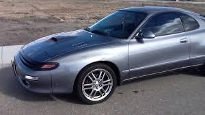1990 toyota celica gts specs my 1991 toyota celica alltrac turbo