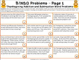thanksgiving math bingo 3rd grade 4 gains