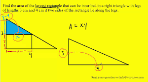 find the area of the largest rectangle that can be inscribed in a