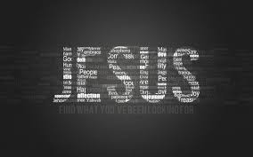 beautiful words of jesus wallpapers with the name above all