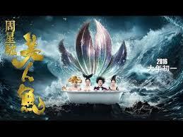 film fantasy mandarin terbaik mermaid 2016 chinese movie review youtube
