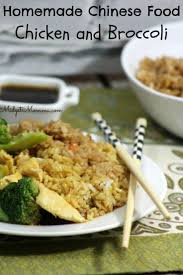 Family Garden Chinese Food Best 25 Chinese Food Places Ideas On Pinterest Chinese Places