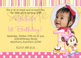 Personalized Birthday Invitation Cards First Birthday Card Wording U2013 Gangcraft Net