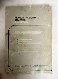 honda accord 1976 1980 cvcc shop manual amazon co uk jim