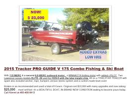 tracker fishing boats for sale used tracker fishing boats for