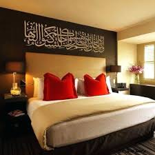 muslim decorations muslim home decor fair decorating inspiration of a decoration