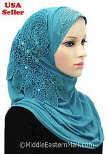 islamic clothing ebay