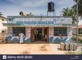 karnataka government stock photos u0026 karnataka government stock