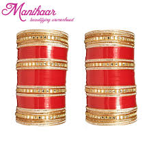 punjabi wedding chura manihaar bridal golden kundan clinged acrylic punjabi