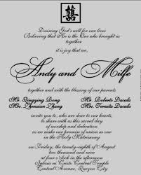 wedding invitations ni civil wedding invitation sle philippines matik for