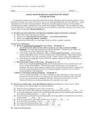 common core essay samples informational essays