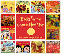 new year picture books book books for the new year boy