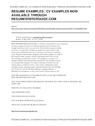 doctor resume sample available date resume resume for your job application resume examples in sales file cv resume sample resume examples in sales file cv resume