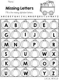 missing alphabet worksheets worksheets