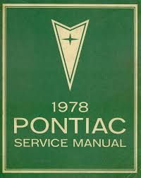 pontiac service manual