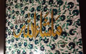 iznik art mashaallah islamic wall art arabic calligraphy