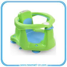 siège de bain pour bébé siège de bain pour bébé avec fr 71 certificat buy product on