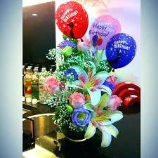 50th birthday flowers and balloons birthday cake flowers and balloons images buy local florist