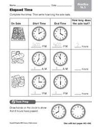 elapsed time practice 16 5 1st 2nd grade worksheet lesson planet