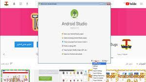 sdk manager apk تثبيت sdk manager في برنامج android studio