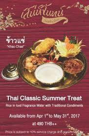 cha e cuisine ข าวแช เสน ห จ นทน อาหารไทย กลาสเฮ าส แอทส นธร glasshouse