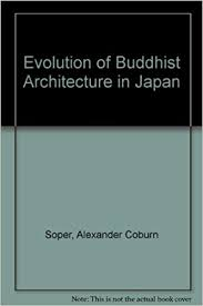 amazon com japan style architecture evolution of buddhist architecture in japan alexander coburn