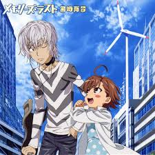 a certain magical index the movie the miracle of endymion memories last toaru majutsu no index wiki fandom powered by wikia