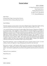 cover letter english english cv download now splendid design