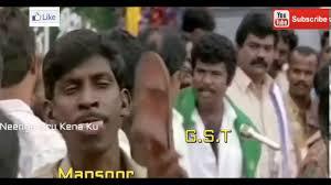 Actor Memes - actor mansoor ali khan troll gst tamil meme videos youtube