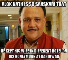 Funny Indian Meme - 11 best funny memes images on pinterest agriculture bonjour and