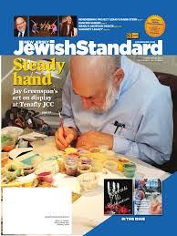 Empty Vase Closter Nj New Jersey Jewish Standard February 28 2014 With About Our