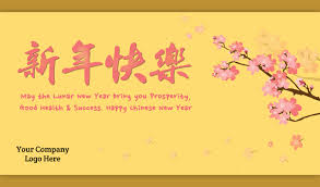 online new years cards corporate egreeting cards for new year lunar new year
