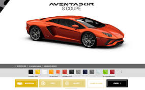 lamborghini launches aventador s coupe online configurator with