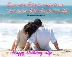 happy birthday cards for wife birthday greeting cards for wife