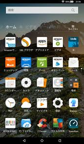 ccleaner kindle fire kindle fire 8gb 第5世代 2台目 zest style