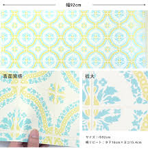 kabegamiyahonpo rakuten global market wallpaper paste without