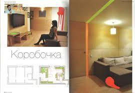 decorkuznetsov home and interior